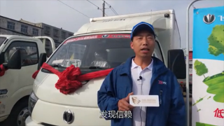 铁杆用户黄汉利:建材运输选择飞碟缔途!