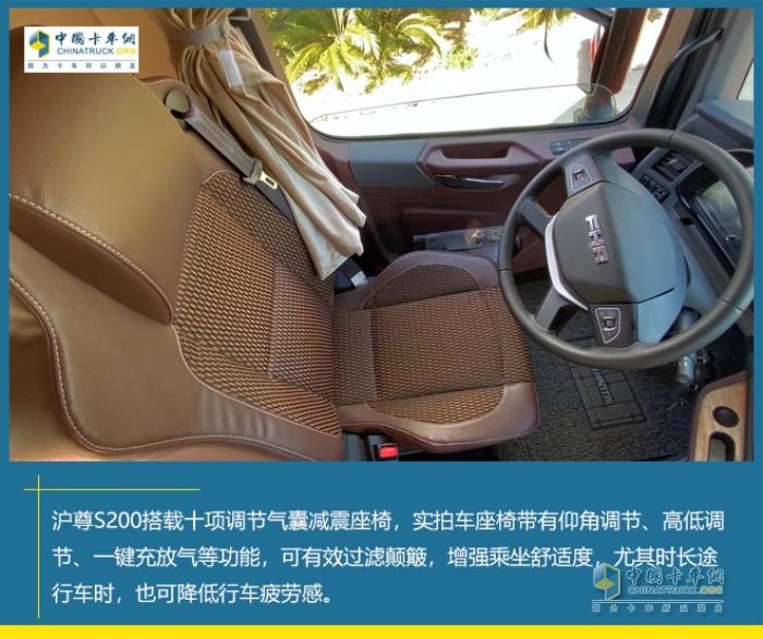沪尊S200气囊减震座椅