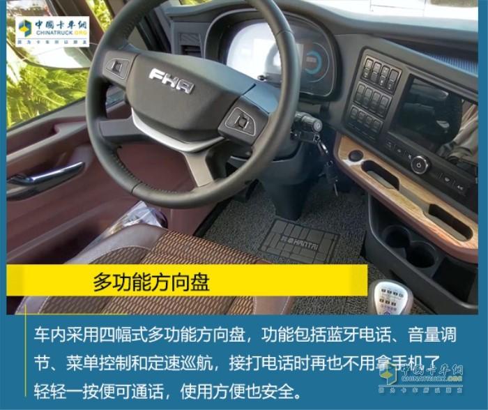 沪尊S200多功能方向盘
