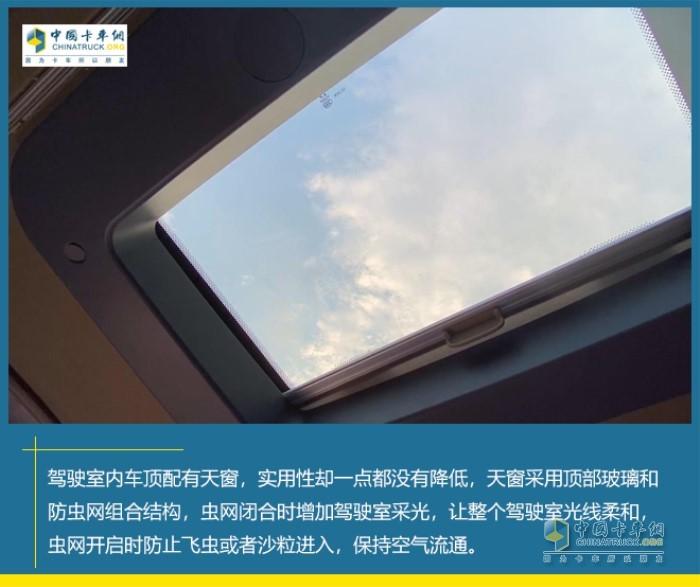 沪尊S200天窗