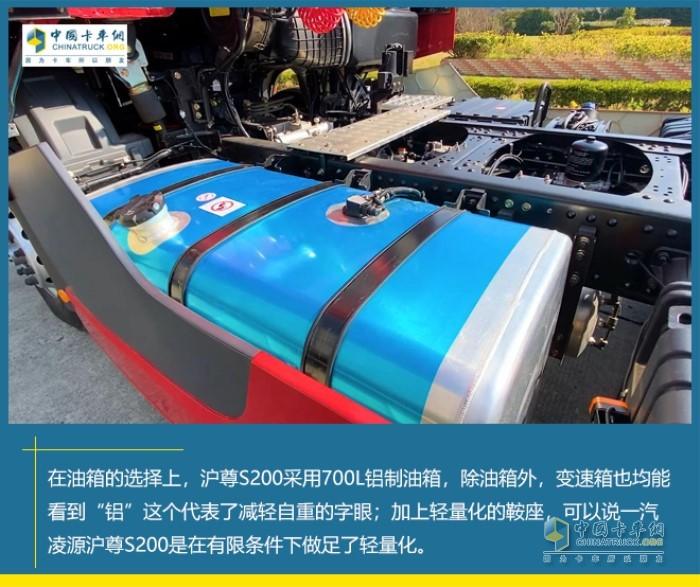 700L铝合金油箱