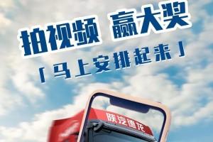高能预警  陕汽重卡拍视频赢大奖