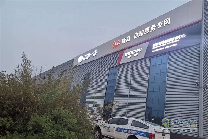 临沂远航汽车销售服务有限公司