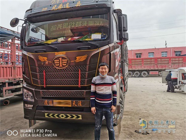 王亚男与他的解放青汽JH6定义车