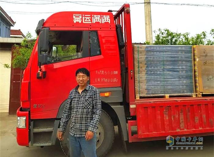 朱建波与他的解放龙V定义车