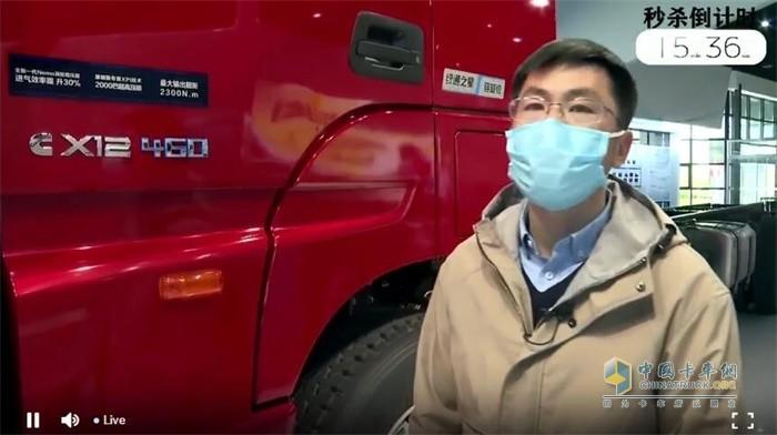福田戴姆勒汽车载货车销售高级经理李华力