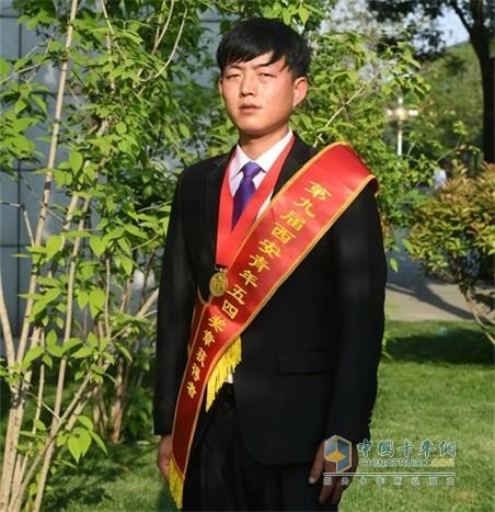 满帮平台卡车司机赵涛荣获第九届西安青年五四奖章
