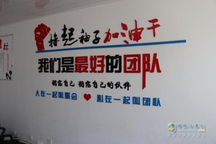 北京北都恒远标语