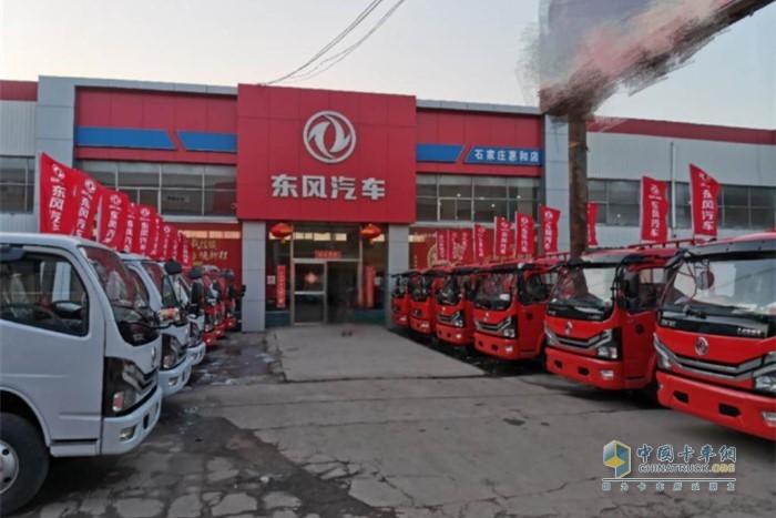 石家庄惠和汽车销售公司