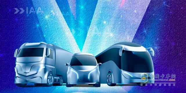IAA2020商用车展取消  下届车展将于2022年9月举行