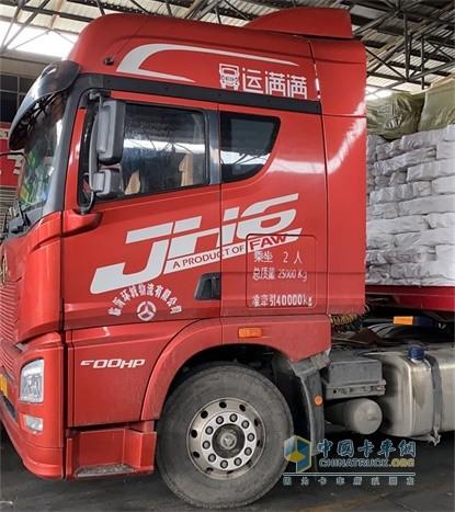 解放青汽JH6牵引定义车