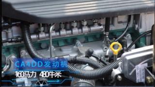 解放轻卡动力再升级 160马力 480牛米 超车爬坡就是快!