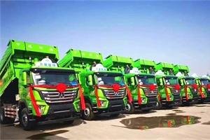 超凡品质 高效可靠 30辆大运新型智能化渣土车完成交付!
