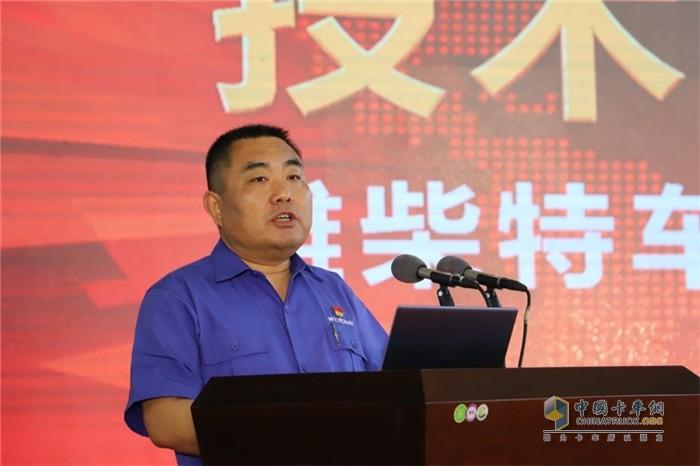 潍柴(扬州)特种车有限公司董事长王延磊