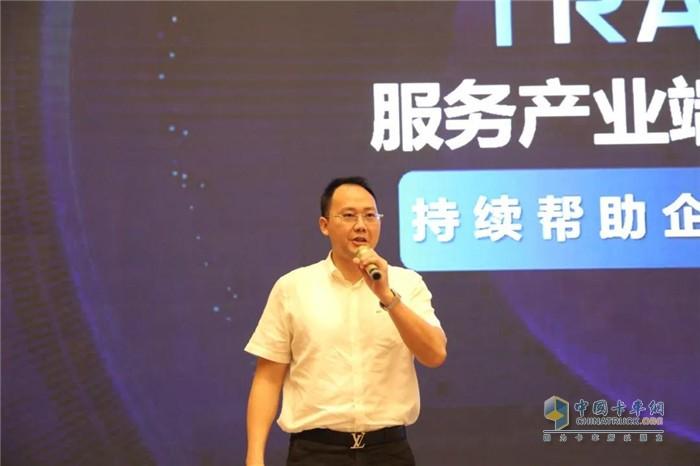传化智联集团汽车后市场业务总监向磊