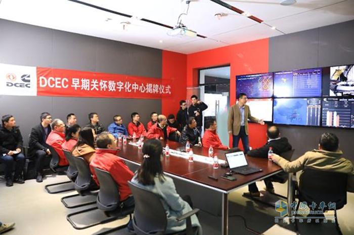 东风康明斯致力于打造网络服务专家