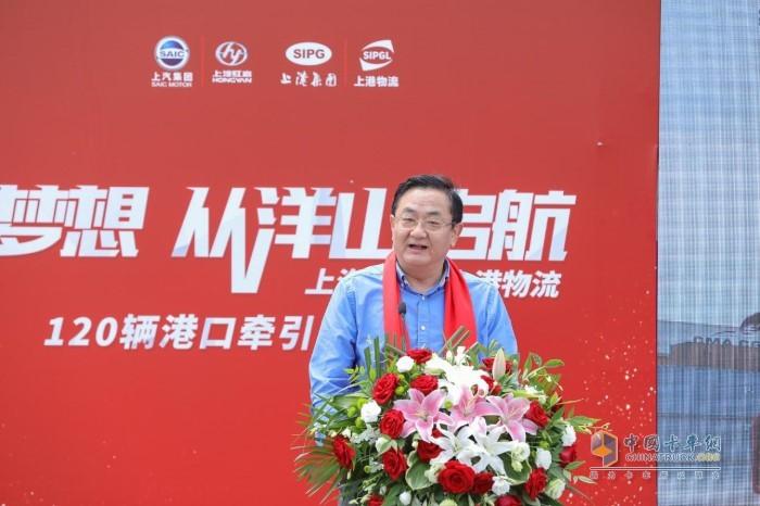 上港集团副总裁方怀瑾发表讲话