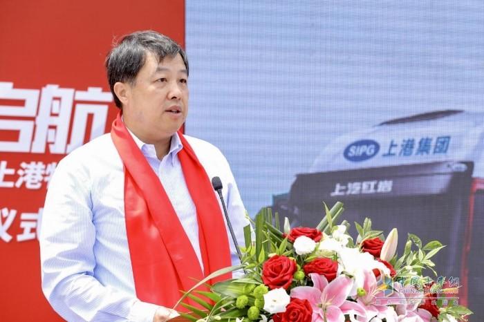 上汽集团副总裁蓝青松发表讲话