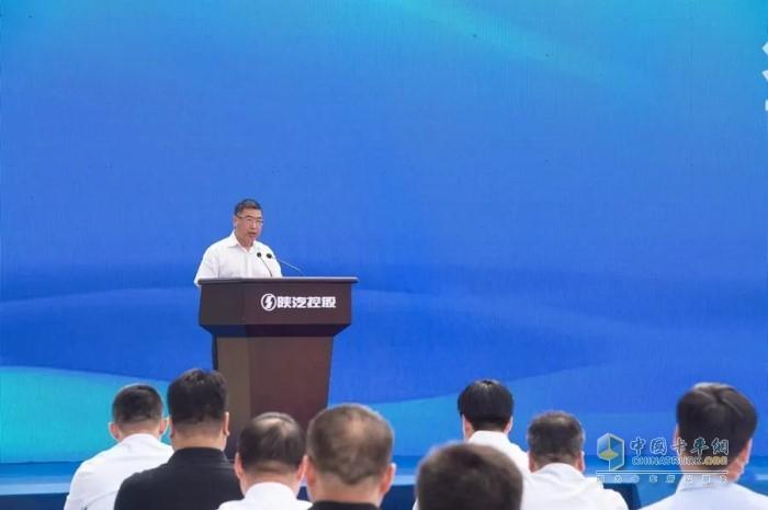 陕汽控股党委书记、董事长袁宏明