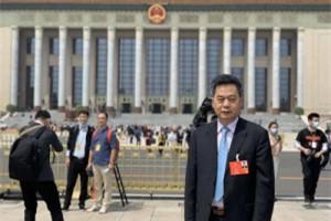 积极建言献策 全国人大代表刘汉如董事长在京履行代表职能
