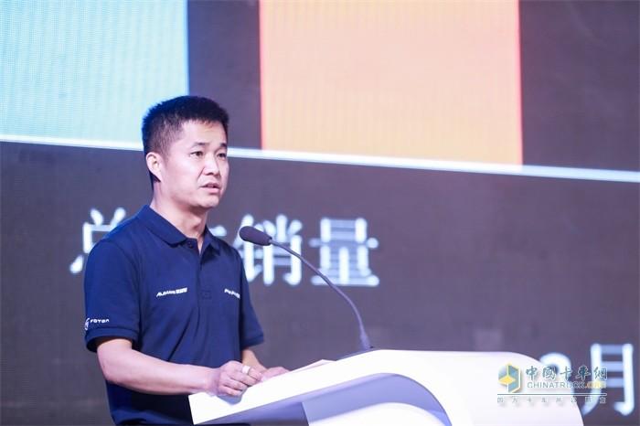 欧航欧马可事业部常务副总裁、营销公司总经理唐宏超致辞