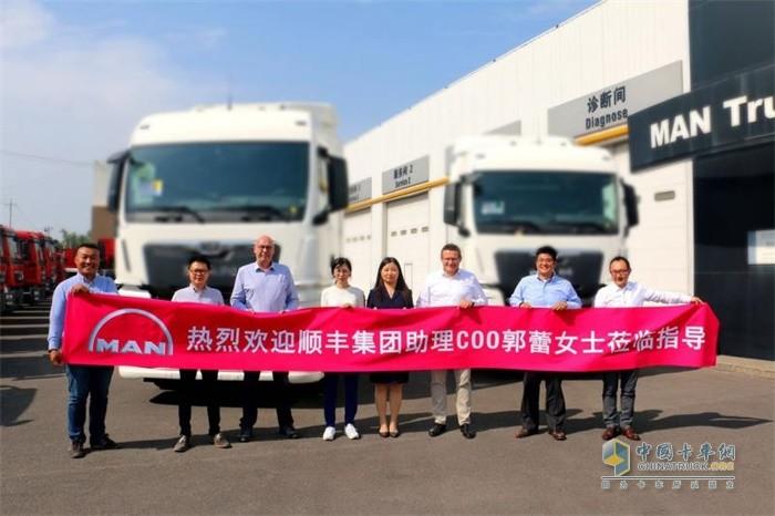 顺丰集团助理COO兼顺丰运力负责人郭蕾女士参观了曼恩商用车中国总部