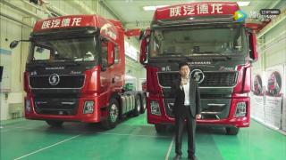 高速标载产品的新一代中流砥柱 看陕汽标载运输明星产品直播秀