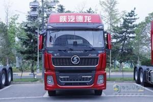 六一儿童节陕汽重卡送来了大礼包—陕汽德龙X5000牵引车