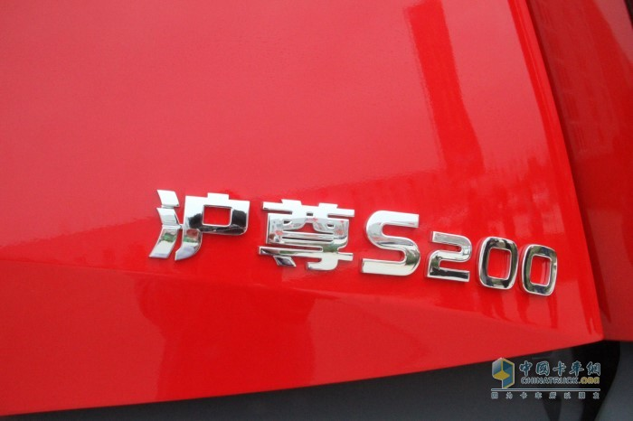 """沪尊S200新一代超级重卡的""""小鲜肉"""""""