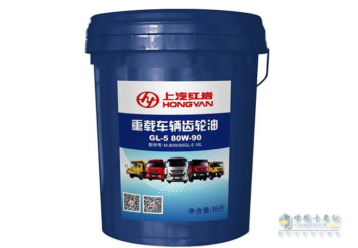 上汽红岩齿轮油 买2赠1限量200桶