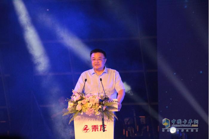 东风汽车集团有限公司党委常委、副总经理、东风柳汽董事长尤峥