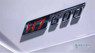 搭载600马力东风康明斯Z14发动机,乘龙H7 3.0耀世而来