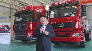 陕汽德龙X3000LNG牵引车带来重卡价值运营全新解决方案