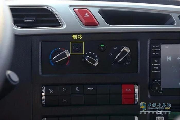 空调制冷按钮