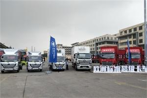 全新一代欧航超级卡车走进江浙沪 助力快递用户收获更高的运营价值