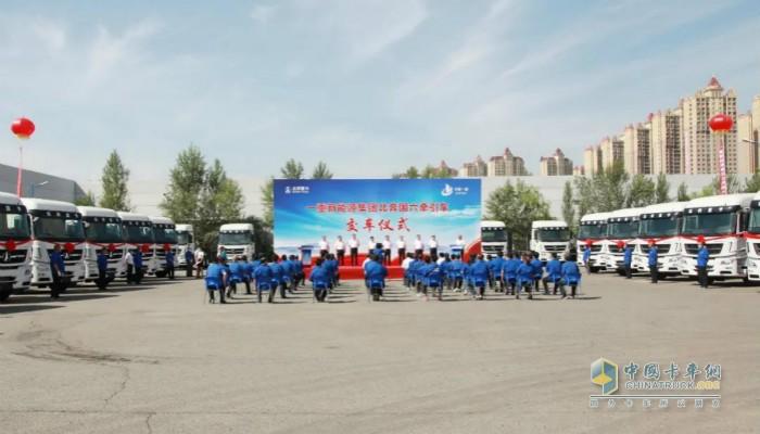 30台北奔国六天然气牵引车交车仪式