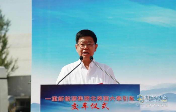 中国一重集团党委书记、董事长刘明忠