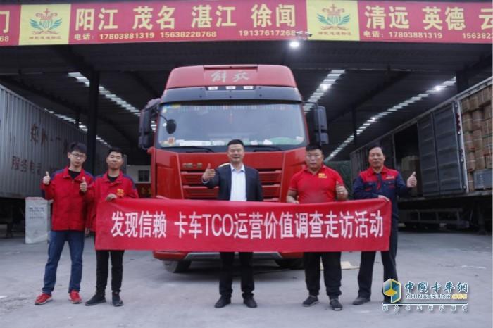 第六届发现信赖活动关注卡车TCO运营下的降本增效