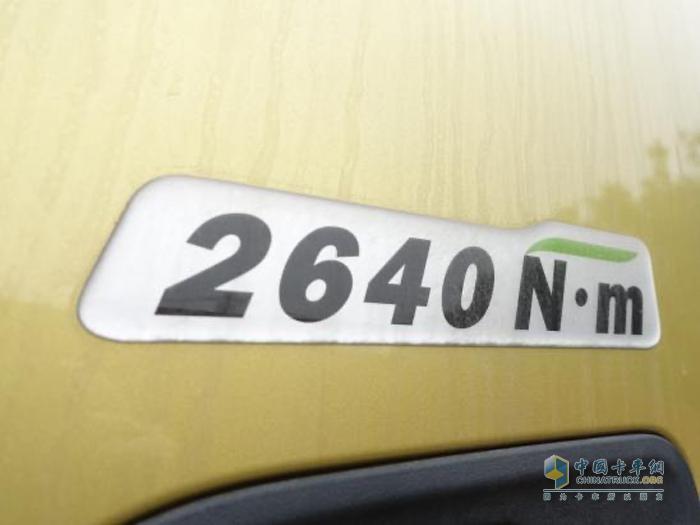 东风康明斯ISZ发动机最大扭矩由上一代2500Nm提升至2640Nm