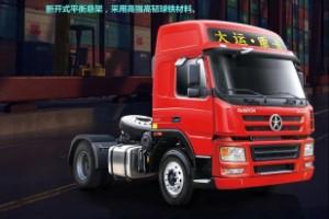 港口集装箱运输车新军 大运重卡新N8E 4×2牵引车港通天下