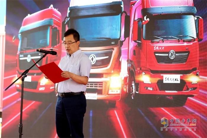 东风商用车有限公司动力总成事业部总经理杨鹏致辞