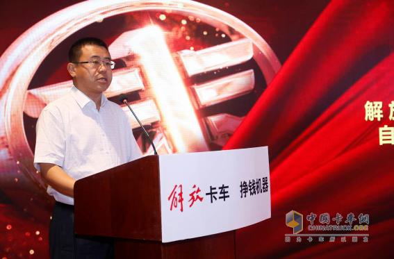 解放公司产品管理部自卸品系高级经理赵晓光先生
