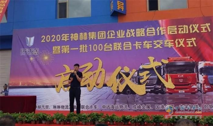 联合卡车营销公司副总经理周孝恩