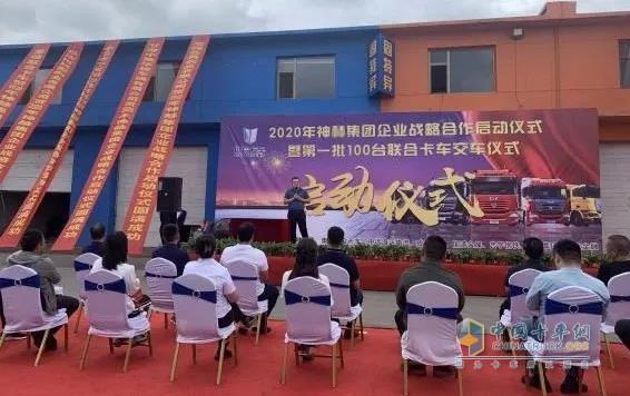 中远海运物流内蒙古分公司副总经理张云飞