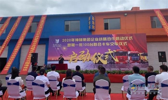 吉宇钢铁有限责任公司总经理翟建国