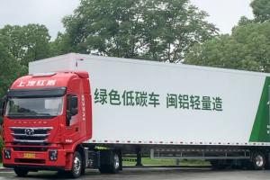 轻量化 低鞍座 上汽红岩快递物流运输车成为客户高效运输的首选