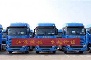 江淮汽车转型升级再提速,护航经济高质量发展