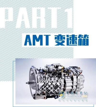 德龙X5000智行版搭载 AMT变速箱