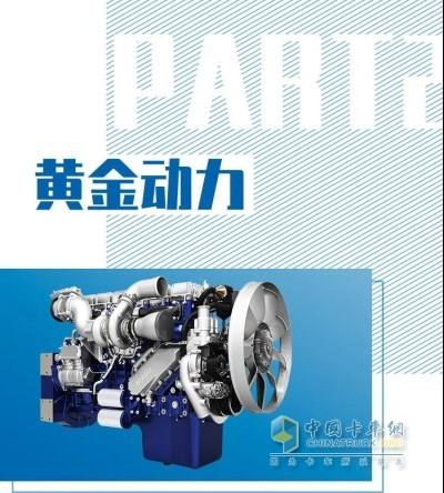 德龙X5000智行版采用了潍柴WP13系列柴油发动机