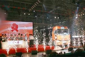 打卡7代解放卡车 纪念解放研发70年